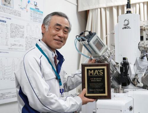 Presidential Science Award