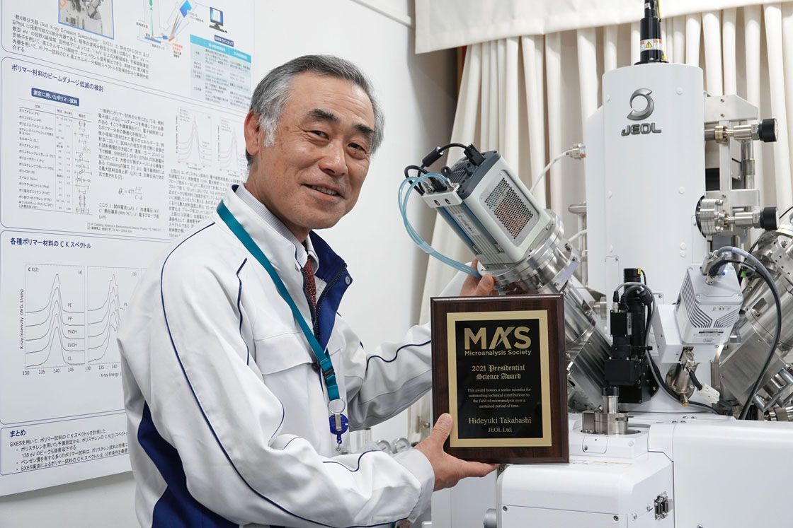 Presidential Science Award décerné à Hideyuki Takahashi (JEOL)